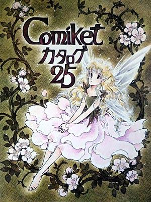 1983-12-25.jpg