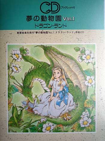 1991-8-1.jpg