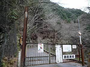 2015kawanori4-3-1.jpg