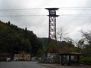 2015okutamako47.jpg