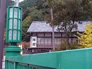 2015okutamako59.jpg