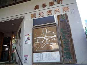 2016-11okutama59.jpg