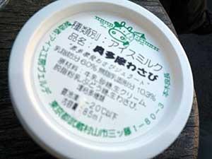 2016-11okutama60.jpg