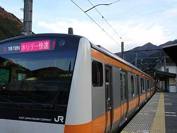 2017okutamako25.jpg