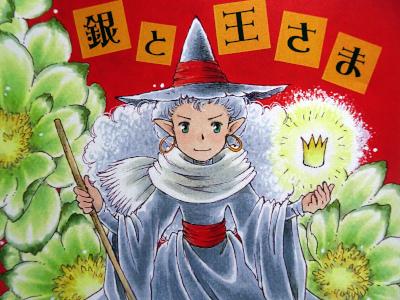 2魔女3.jpg