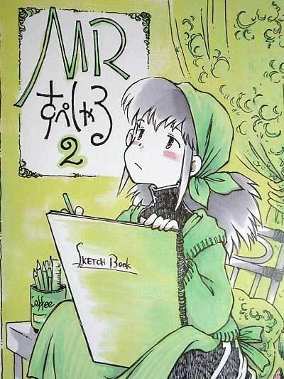 MR2-4.jpg