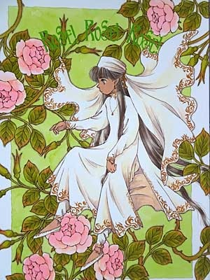Rose!Rose!Rose!.jpg