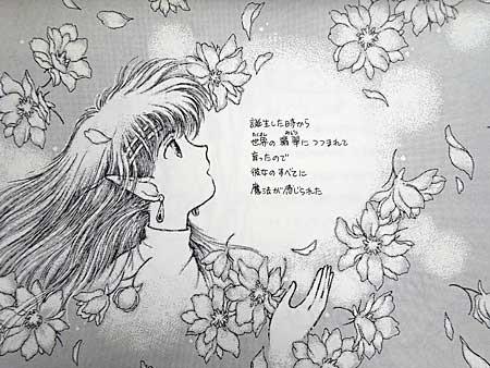 Sangatsukan22-5.jpg