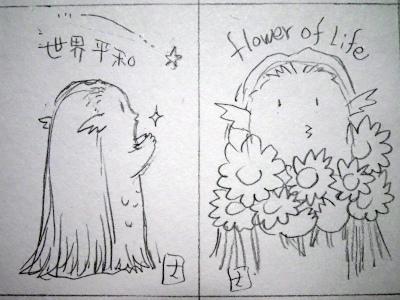 ahogaki3.JPG