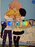 cloth-road.jpg