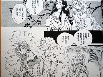 forest-story1-3.jpg