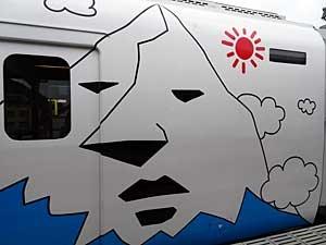 fujisan26.jpg