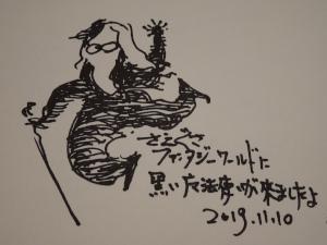 gengatenji43.JPG