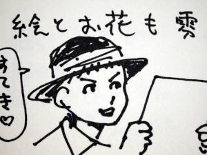 gengatenji48.JPG