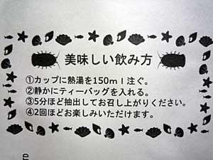 gusoku8.jpg
