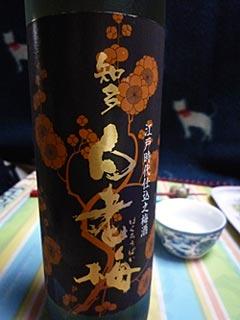 hakuroubai1.jpg