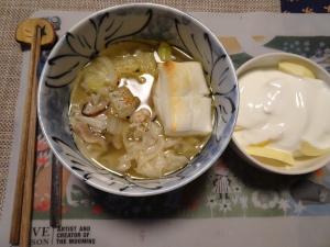hirumeshi.JPG