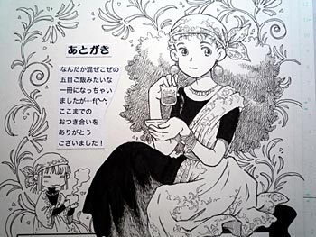 hobokaku-colors3-12.jpg