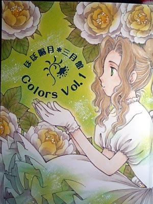 hobokaku1hyoushi''.jpg
