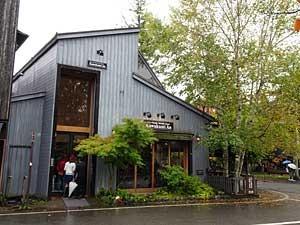 karuizawa2017-10-1.jpg