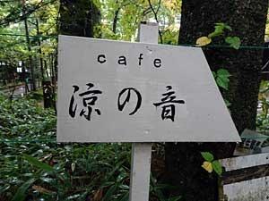 karuizawa2017-10-7.jpg