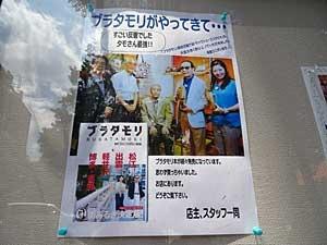 karuizawa27.jpg