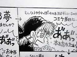 katarogu94-manga.jpg