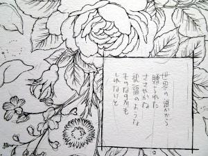 kizahashi2.JPG
