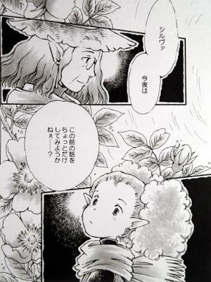 kizahashi4.JPG