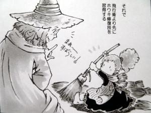 kizahashi5.JPG
