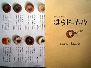 kobara2.jpg