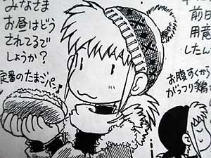 komike-katarogu95.jpg