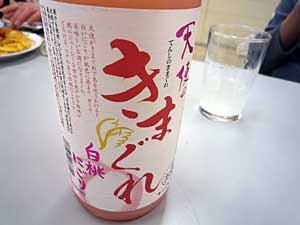 konshinkai7.jpg