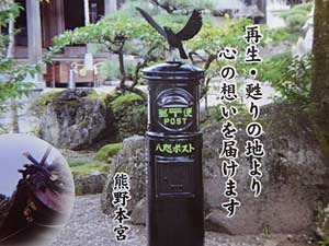 kumano1.jpg