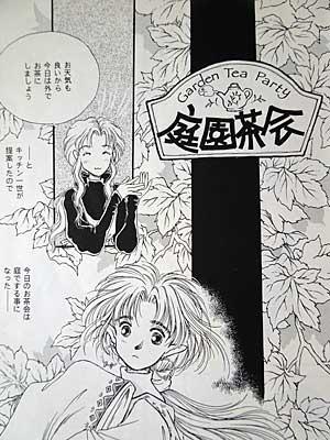 morinoshiki3.jpg