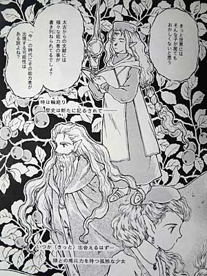 morinoshiki5.jpg