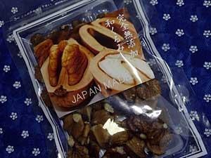 onigurumi.jpg
