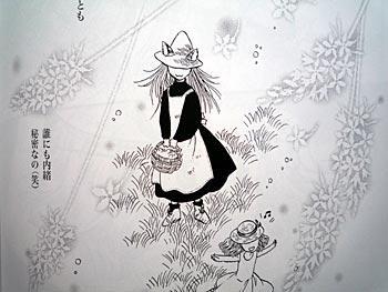 otonari-2010-1'.jpg