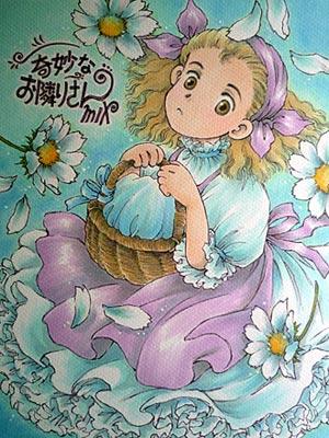otonari-2010-10.jpg
