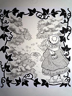otonari-niwa1.jpg