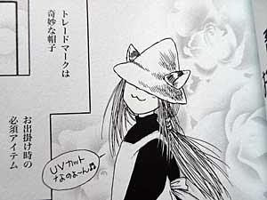 otonari1-1.jpg