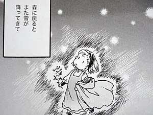 otonari1-7.jpg