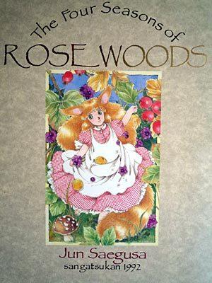 rosewoods1[1].jpg