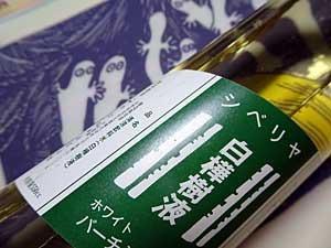 sashiire3.jpg
