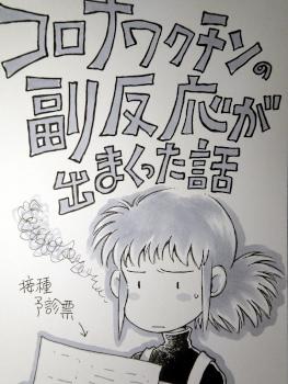 shinkan6.JPG