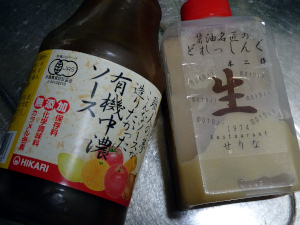syokuzai.JPG