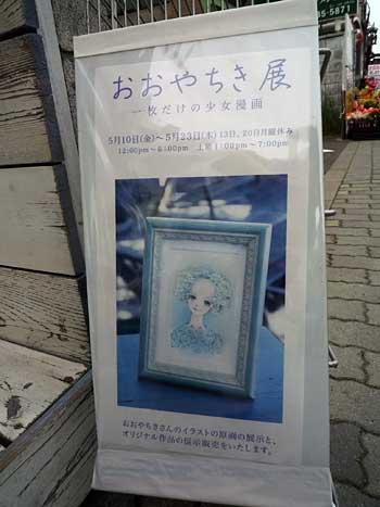 tamagaku4.jpg