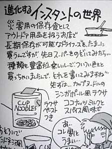 tsu-sin2.jpg