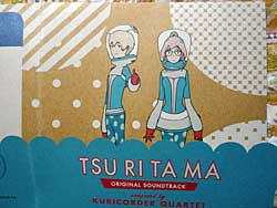 tsuri-tama.jpg