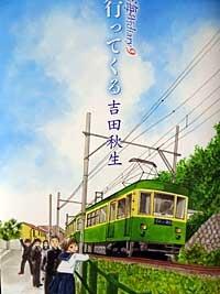 umimachi9.jpg